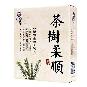 茶樹柔順洗髮皂125g
