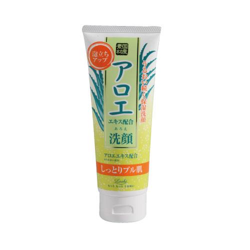LOSHI蘆薈洗面乳145g