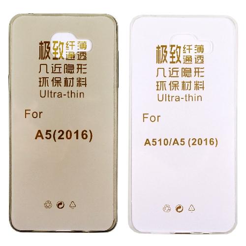 【KooPin力宏】Samsung Galaxy A5 (2016版) 5.2吋 極薄隱形庇護套/清水套