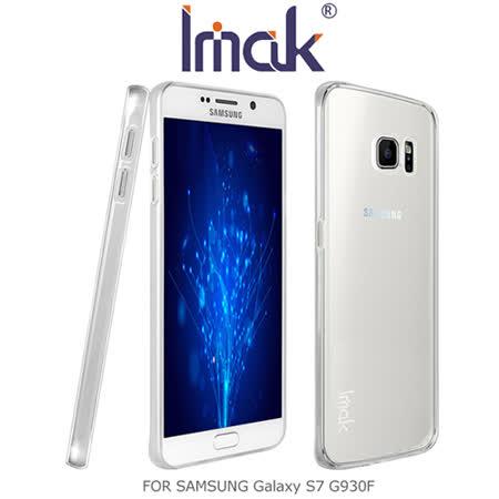 Imak SAMSUNG Galaxy S7 G930F 輕薄隱形套