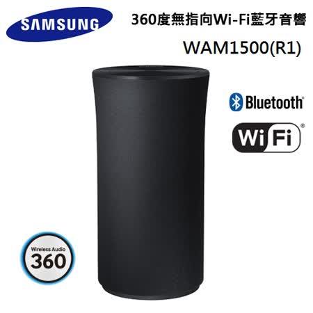 SAMSUNG三星 360度無指向藍牙WiFi音響 WAM1500/ZW  (公司貨)
