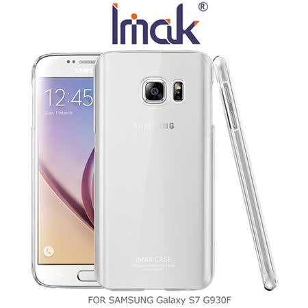 Imak SAMSUNG Galaxy S7 G930F 羽翼II水晶保護殼