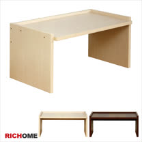 【RICHOME】雅米和室桌-2色