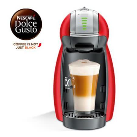 雀巢咖啡 DOLCE GUSTO 咖啡機 -GENIO 2 星夜紅(再送一盒咖啡膠囊,隨機出貨)