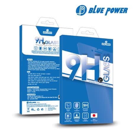 Blue Power LG G4 H815 9H鋼化玻璃保護貼