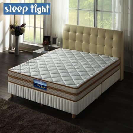 【Sleep tight】二線3M防潑水/防蹣抗菌/一面蓆護背硬式床墊(一般型)-3.5尺單人
