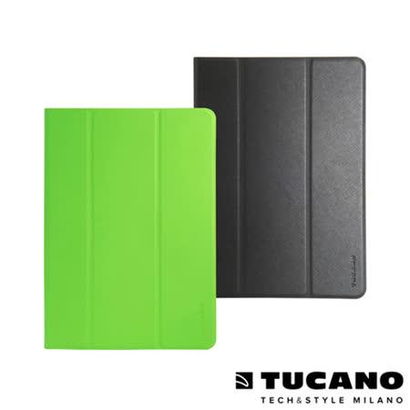 TUCANO Verso 8吋平板通用雙面可站立保護套