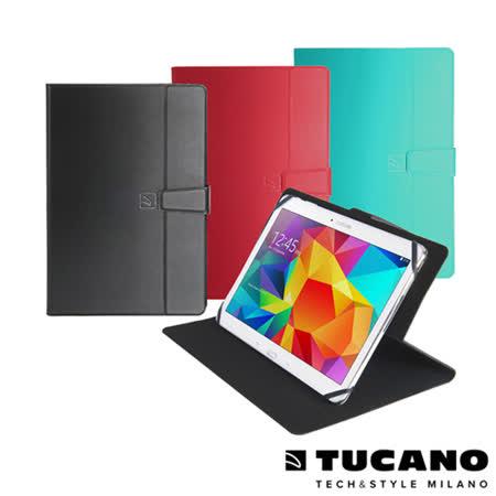 TUCANO PIEGA 9-10吋平板通用可站立保護套
