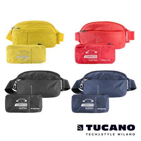 TUCANO COMPATTO 超輕量防水尼龍折疊收納腰包