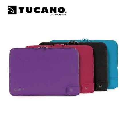 TUCANO CHARGE_UP MB PRO專用雙重防震內袋13吋