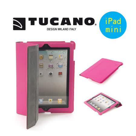 TUCANO smart case iPad mini超輕薄皮革保護套(附贈高質感螢幕保護貼) - 絢麗粉