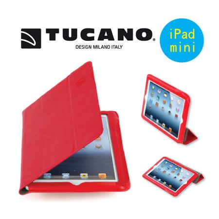 TUCANO smart case iPad mini超輕薄皮革保護套(附贈高質感螢幕保護貼) - 豔陽紅