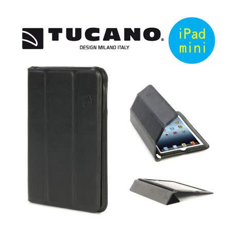 TUCANO smart case iPad mini超輕薄皮革保護套(附贈高質感螢幕保護貼) - 經典黑