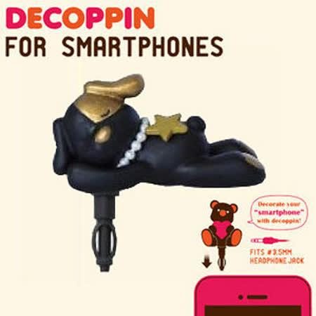 Decoppin Animal 動物造型耳機防塵蓋 小狗/星星