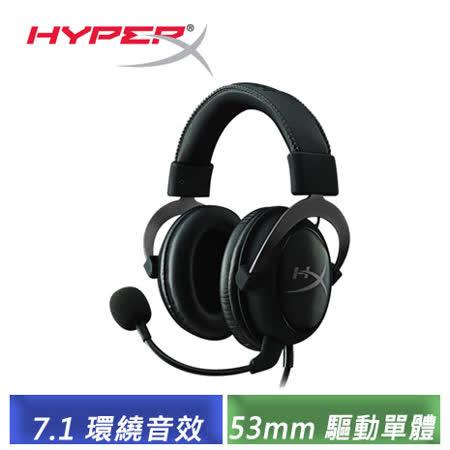 金士頓 HyperX CLOUD II 電競耳機 KHX-HSCP (金屬灰/靚酷紅)-【送金士頓HyperX 真空吸盤耳機掛架+HyperX 鋁製名片盒】