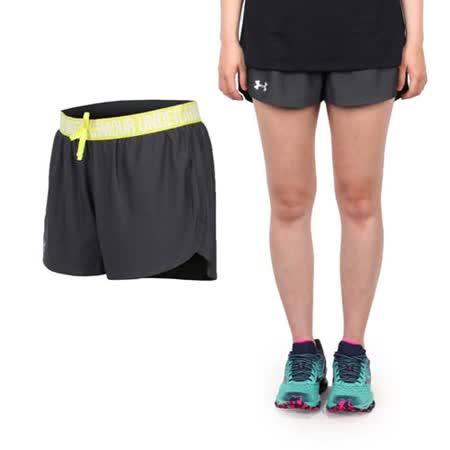 (女) UNDER ARMOUR UA HG PLAY UP訓練短褲 芥末綠灰