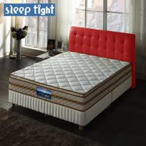 【Sleep tight】真三線3M防潑水/乳膠/防蹣抗菌/一面蓆護背硬式床墊(實惠型)-6尺雙人加大