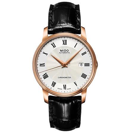 MIDO Baroncelli III 天文台認證機械腕錶-18K玫塊金/39mm M9014087603320