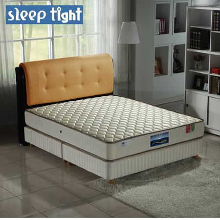 【Sleep tight】二線防蹣抗菌蜂巢式獨立筒床墊(一般型)-3.5尺單人