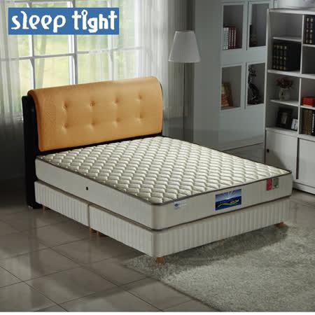 【Sleep tight】二線防蹣抗菌蜂巢式獨立筒床墊(一般型)-5尺雙人