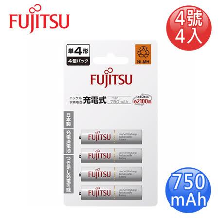 FUJITSU富士通 低自放750mAh充電電池(4號4入)