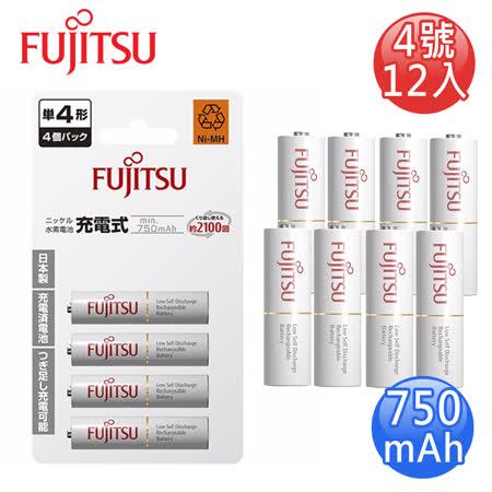 FUJITSU富士通 低自放750mAh充電電池組(4號12入)