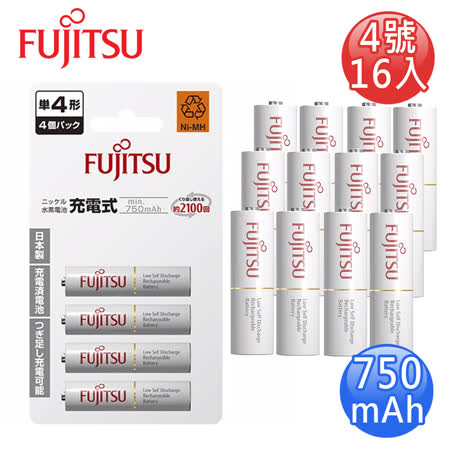 FUJITSU富士通 低自放750mAh充電電池組(4號16入)