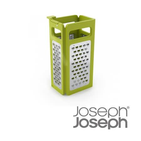 Joseph Joseph英國創意餐廚★4 in 1刨絲切片器(綠)★20024