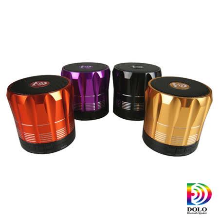 DOLO 雷電 THUNDER 鋁合金藍牙無線喇叭(TO-NQ003)