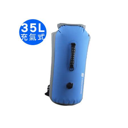【加厚耐磨 充氣雙肩】35L 防水袋 防水包 防水背包 浮潛 泛舟 潛水 溯溪 登山背包 (藍色)