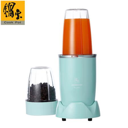 鍋寶 活氧調理研磨機 (MA-9008)