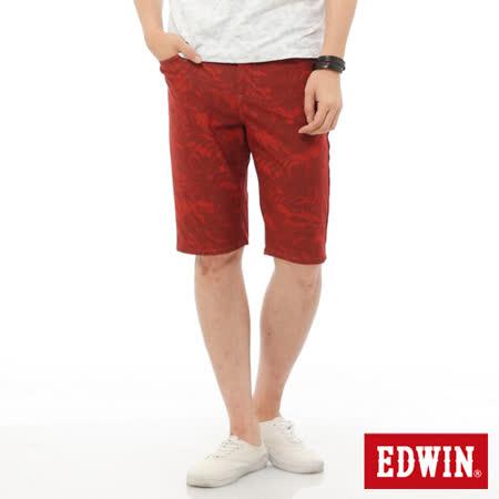 EDWIN 迦績褲JERSEYS印花五分色褲-男-深桔色