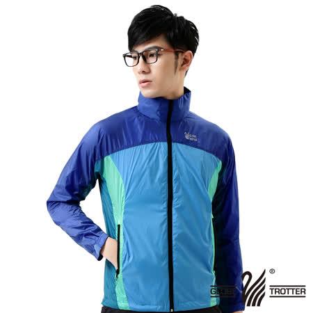 【遊遍天下】中性款顯瘦超薄抗UV防曬防風防潑水輕量外套(贈收納袋)_藍色