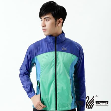 【遊遍天下】中性款顯瘦超薄抗UV防曬防風防潑水輕量外套(贈收納袋)_湛藍