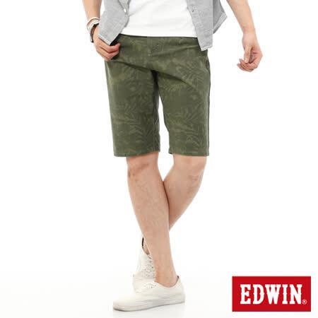 EDWIN 迦績褲JERSEYS印花五分色褲-男-綠色