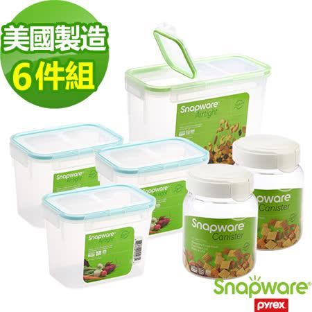 【Snapware 康寧密扣】美國製氣密保鮮盒超值6件組-F02