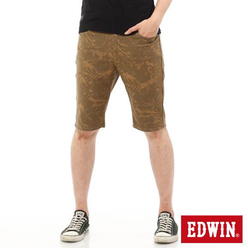 EDWIN 迦績褲JERSEYS印花五分色褲~男~褐色