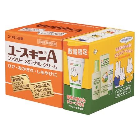 日本原裝進口[加贈Miffy限量版S乳液] 悠斯晶 A乳霜120g(3入)+S乳液12g(3入)