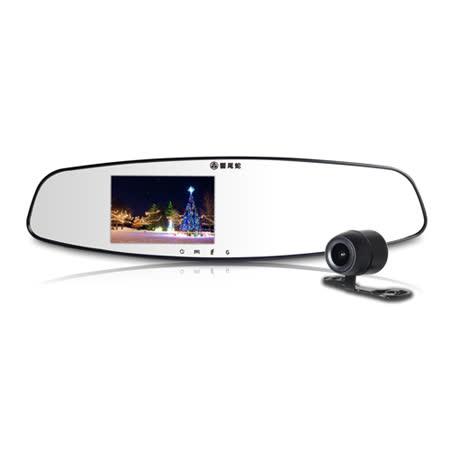 響尾蛇M900後視鏡1080P行車紀錄器(送32G記憶卡+車用獨立汽車記錄器開關三孔擴充器)