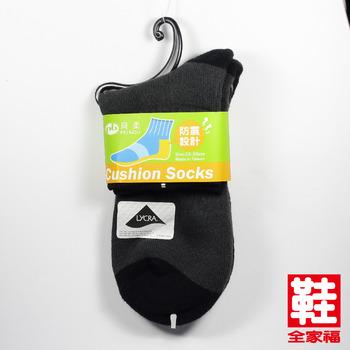 貝柔 機能萊卡運動防震護足短襪 滾邊深灰色 鞋全家福