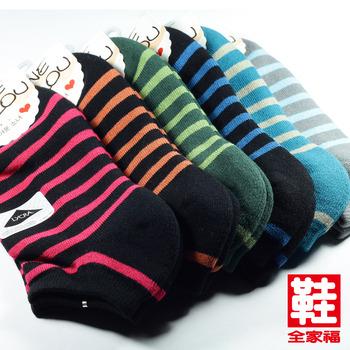 貝柔 機能萊卡運動防震護足船襪 橫條 (隨機出貨) 鞋全家福