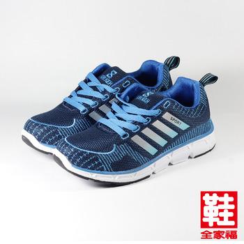 FUH KEH 飛?超輕跑鞋 藍 男款 鞋全家福