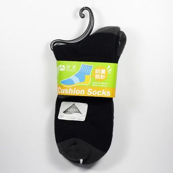 貝柔 機能萊卡運動防震護足短襪 滾邊黑色 鞋全家福