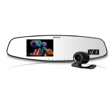 響尾蛇 MTR-8950 後視鏡1080P行車紀錄器 (送32G記憶卡+車用獨行車紀錄器 超速立開關三孔擴充器)