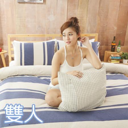 La Veda無印系列 新疆風針織棉 雙人被套床包組#8