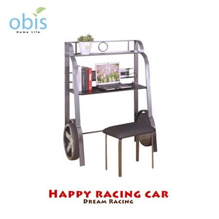 兒童家具/書桌/桌椅【obis】Kid's Neverland閃電賽車系列 - 書桌椅組