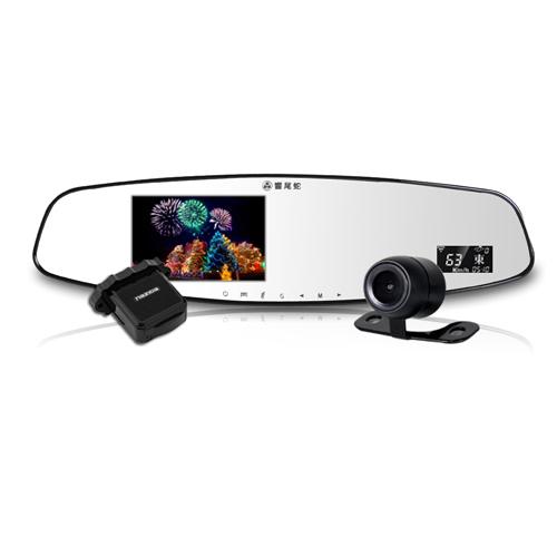 響尾蛇 MTR-8950 後視鏡1080P行車紀錄器+偵測雷達 (送32G目擊者行車紀錄器記憶卡+免費安裝)