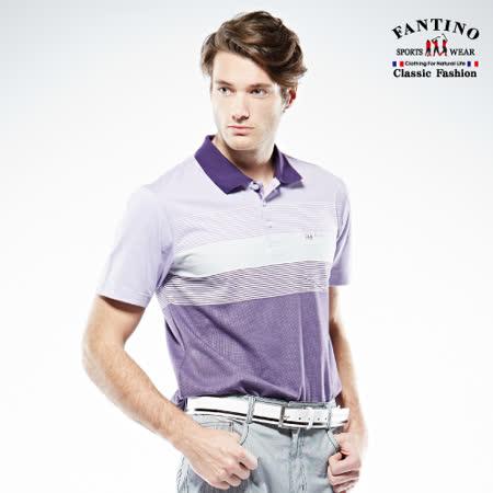 【FANTINO】男款 休閒亮色設計吸濕排汗POLO衫(附大尺碼)(紫)531113