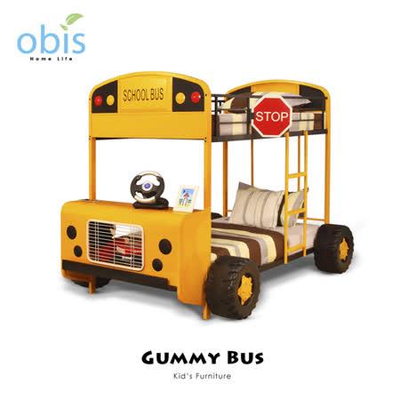 兒童家具/雙層/床組/床架【obis】Kid's Neverland阿甘巴士系列 - 雙層床架