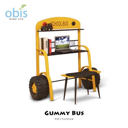 兒童家具/書桌/桌椅【obis】Kid's Neverland阿甘巴士系列 - 書桌椅組